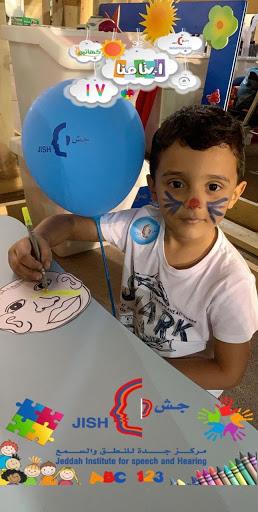 17th Annual Aytamuna Festival organized by Taif Orphanage Society